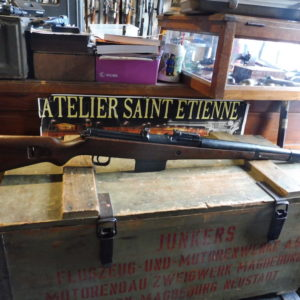 "RARISSIME fusil Semi automatique G 41 W fabrication ""duv"" en 1943"