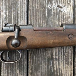 PETITE ANNONCE CLIENT: Joli fusil réglementaire Allemand calibre d'origine