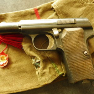 Pistolet Astra 300 contrat Allemand calibre 9mm court fabrication de 1942